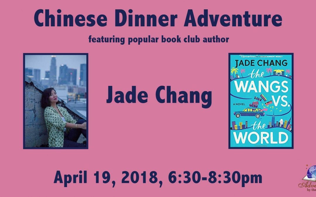 Chinese Dinner Adventure with NYT bestselling author Jade Chang (San Diego, CA)